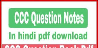 CCC Book pdf in hindi